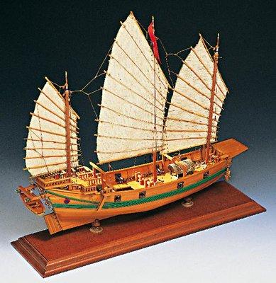 Chinese Piraten Jonk