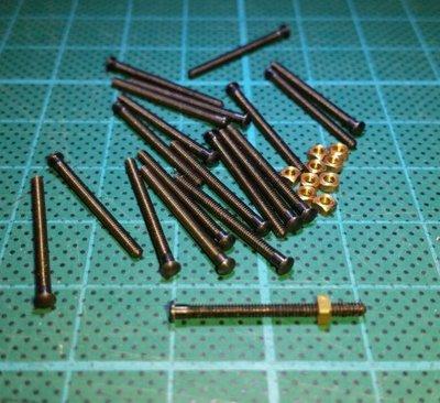Trekbout met vierkante moer M1.5x20 mm lang