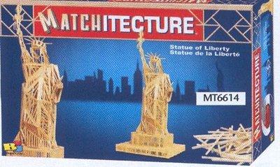 Matchitecture,bouwen met lucifers,modelbouw met lucifers,lucifer bouwpakket; Statue of Liberty;  bouwwerk van lucifers; knutsel